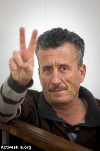 Bassem Tamimi, school teacher and a leader of the Palestinian Popular Resistance Movement in Nabi Saleh.